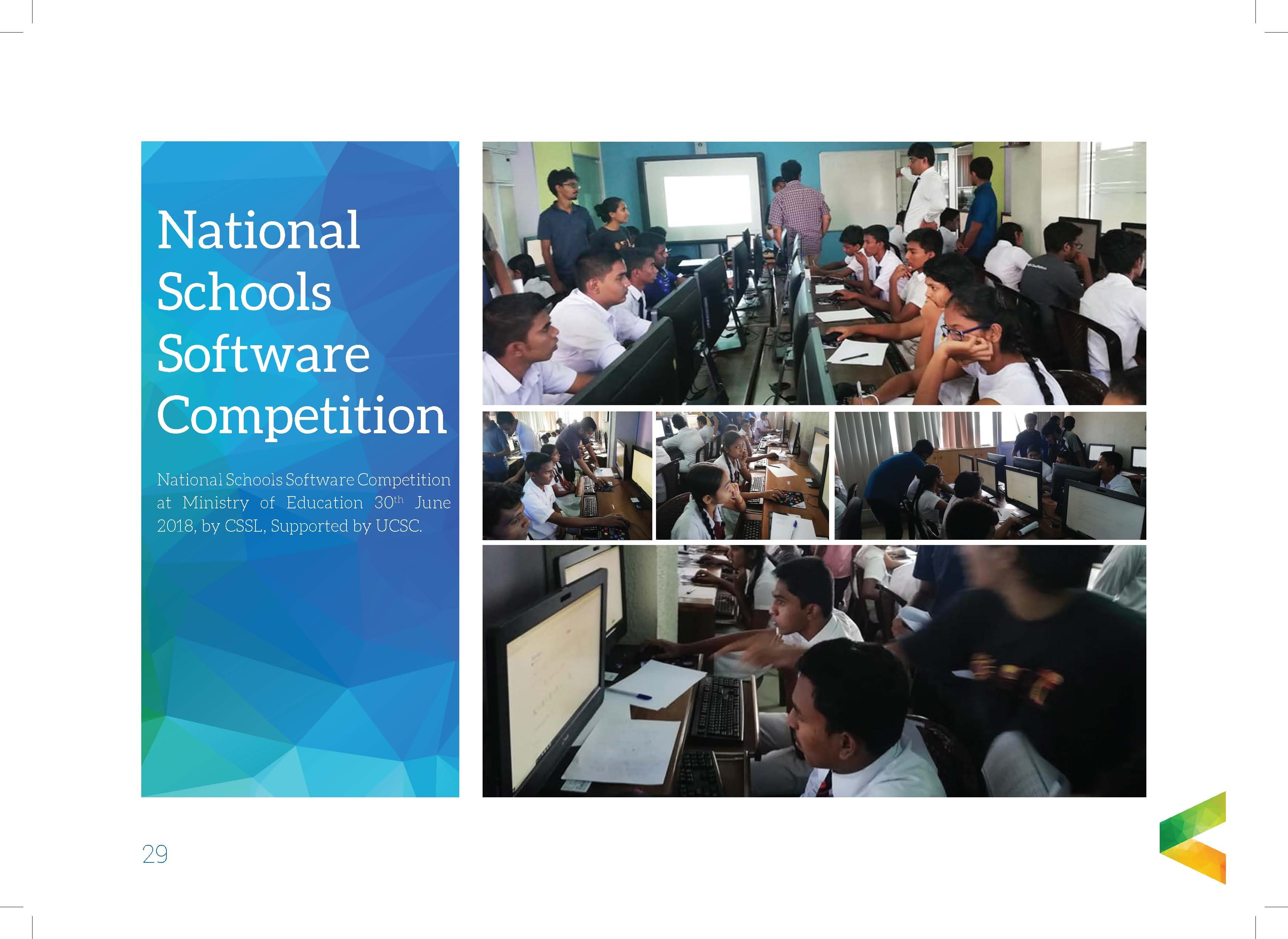 National Schools Software Competition (NSSC) – The Computer Society