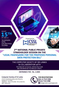 Legal Framework for the Proposed Personal Data Protection Bill